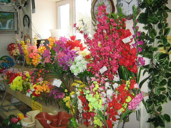Пятигорск оптом цветы